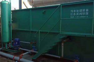 长兴纳尼亚尼印染污水(2000T现场)